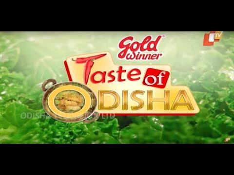 Xxx Mp4 Taste Of Odisha Ep 167 10 Aug 2019 Odia Food Amp Recipes How To Prepare ସମ୍ପୁର୍ଣ ଓଡ଼ିଆ ଖାଦ୍ୟ 3gp Sex