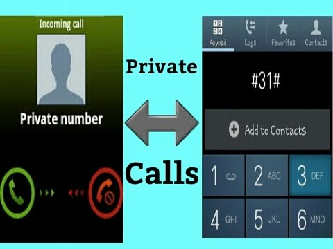 How to use Private Calls any sms urdu hindi