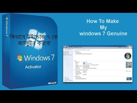 How to make my windows 7 genuine   Bangla Tutorial [কিভাবে উইন্ডোজ ৭ কে জ্যানুইনে বানাবো]