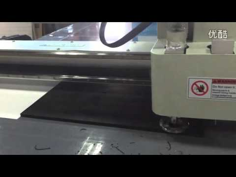 aokecut@163.com 10mm rubber insulation gasket digital cutting system