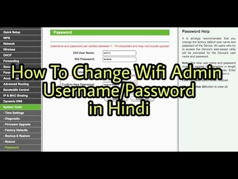 How To Change the Admin Username or Password of wifi Routers ?