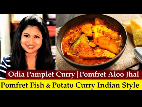 Pomfret Fish Curry (English) | Fish & Potato curry recipe | Odia Fish curry | Masala Fish curry