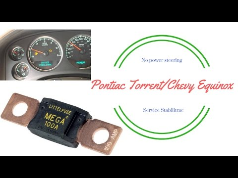 Loss of power steering - torrent/equinox