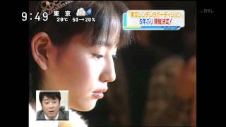 My Masami PV 44