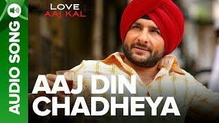 AAJ DIN CHADHEYA - Full Audio Song |  Love Aaj Kal | Saif Ali Khan & Giselli Monteiro