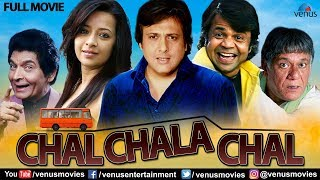 Chal Chala Chal Full Hindi Movie | Hindi Comedy Movies | Govinda | Rajpal Yadav | Reema Sen