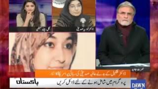 Bol Bol Pakistan - January 18, 2017