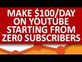 How To Make 100 Per Day By Getting A 1000 Views Per Day From YouTube mp3