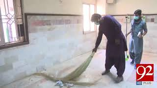 Quetta | weekly cleaning campaign starts in hospital | 26 Sep 2018 | 92NewsHD
