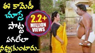 Comedy ( ఈ కామెడీ చూస్తే పొట్ట పగిలేలా నవ్వుకుంటారు..) || Latest Comedy || Volga Videos 2017