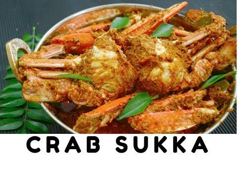 Crab Sukka Recipe | Crab Sukka Mangalorean Style | How to make Crab Masala - Curry for the Soul