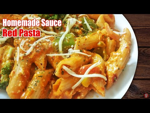 Dominos Style Red Pasta Recipe | पास्ता बनाने कीआसान विधि |Indian Style Pasta Recipe in Hindi|Pasta