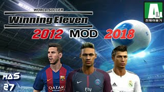 We 2012 Mod 2018 Full Apk [150 Mb], Update Transfer 2018