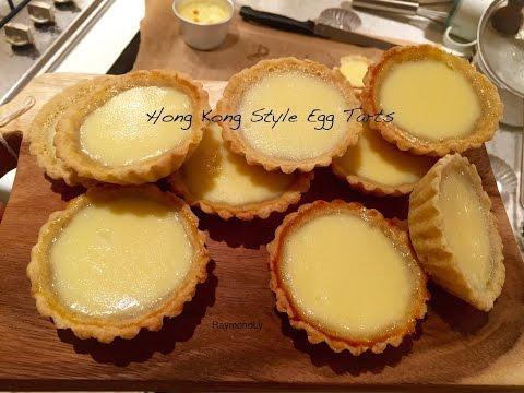 How to make Hong Kong Egg Tarts 香港蛋挞