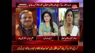 Tonight With Fareeha - 21 October 2016