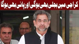 PM Khaqan Abbasi Claims To Solve The Electricity & Water Crisis in Karachi - 23 April - Express News