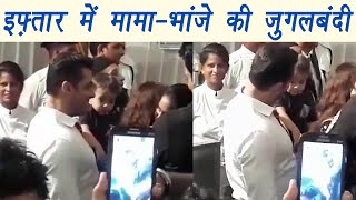 Salman Khan PLAYING with Ahil Sharma at IFTAR party;  Watch Video | FilmiBeat