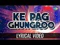 Download  Pag Ghungroo Baandh | Lyrical | Namak Halaal | Amitabh Bachchan | Smita Patil, Shashi Kapoor  MP3,3GP,MP4