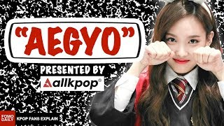 K-Pop Fans Explain: Aegyo - Presented by Fomo Daily & Allkpop