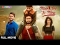 Download Main Teri Tu Mera (FULL MOVIE) - Roshan Prince, Mankirt Aulakh | Latest Punjabi Movie 2019 In Mp4 3Gp Full HD Video
