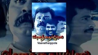 Vaanathaippola Full Movie HD