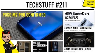 TS #211: POCO M2 Pro confirmed, Realme Buds Air Neo, Realme Buds Q, Galaxy S20 Tactical edition