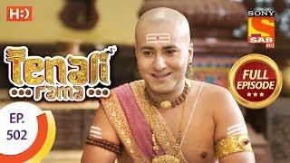 Tenali Rama - Ep 502 - Full Episode - 5th June, 2019