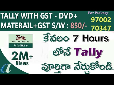 Tally  Complete Tutorials in Telugu || www.computersadda.com ||