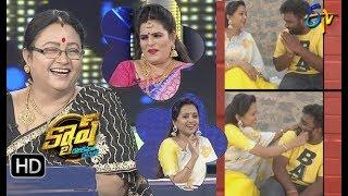 Cash|  Sri lakshmi, Jaya Lakshmi, Karate Kalyani, Geetha Singh| 25th May 2019 | Latest Promo