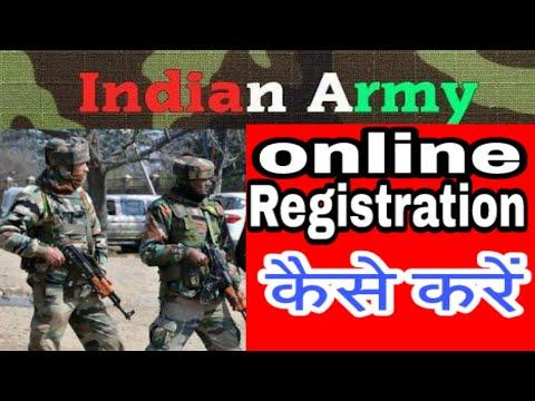 online registration form Indian army....