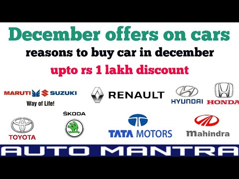 December offers on cars | best time to buy a car