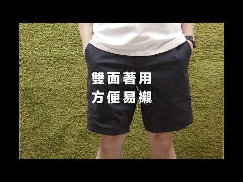 ad-lib SS18 Reversible Shorts 雙面褲 (SP193)