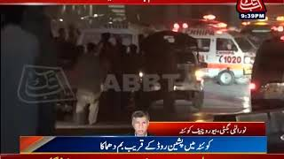 Quetta:  At Least 4 Killed, 18 Injured in Quetta Explosion