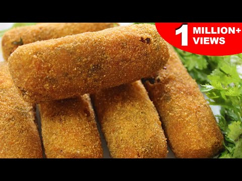 Crispy Vegetable Cutlets | Easy To Make Appetizers | Tea Time Snacks Recipes | Kanak's Kitchen