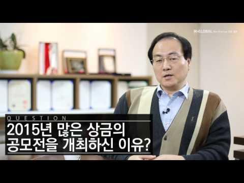 K-Global Restart Up 컴백캠프 ICT기업인  인터뷰 - 문피아 김환철대표