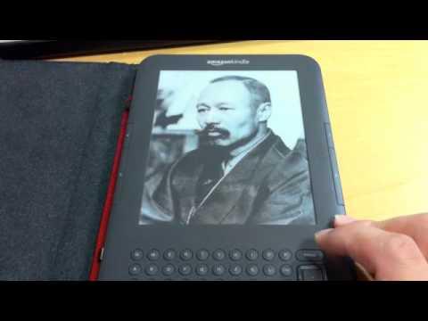 Kindle3 ScreenSaver Hack