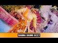 Download ऊंडो ऊंडो  कुआँ  रो पानी | Rajasthani Banna-Banni Geet  | Latest Rajasthani Song -2019 | PRG Song MP3,3GP,MP4