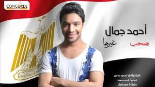 From--------------- رأديو وشوشه Radio Washwasha --------------------to You