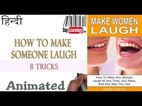 HOW TO MAKE SOMEONE LAUGH | HOW TO TELL A JOKE | BOOK SUMMARY IN HINDI