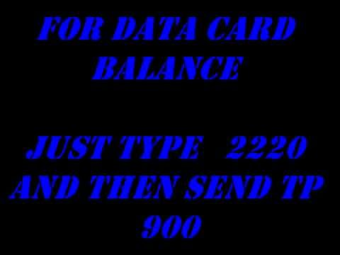 STC QUICKNET INQUIRE DATA BALANCE USING TEXT MESSAGE FEATURE