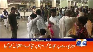 Geo Headlines 09 AM | Pheli hajj parwaz Jeddah se lahore pohanch gayi | 18th August 2019
