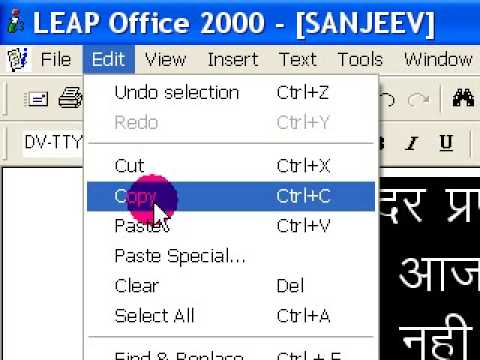 How To Write Hindi Text in ADOBE PAGEMAKER -7.0( IN HINDI )