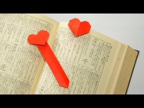 how to make a paper Heart Bookmark-Origami Heart Bookmark