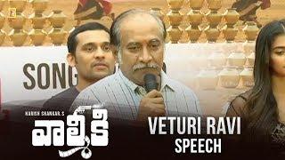 Veturi Ravi Speech @ Valmiki - Velluvachi Godaramma Song Launch Event | 14 Reels Plus