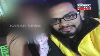 Married Man Exploits Lady Bank Employee In Bhubaneswar