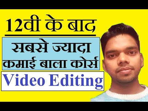 [Hindi] career in video editing in india   how to become video editor - scope , Salary
