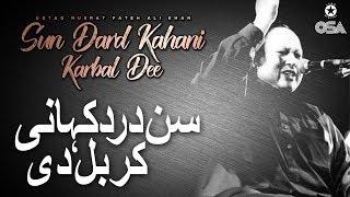 Muharram Qawwali | Sun Dard Kahani Karbal Dee | Ustad Nusrat Fateh Ali Khan | OSA Islamic