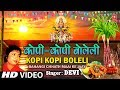 Download KOPI KOPI BOLELI Bhojpuri Chhath Pooja Geet DEVI I Full HD Video Song I BAHANGI CHHATH MAAI KE JAAY MP3,3GP,MP4