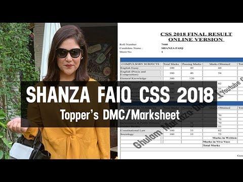 CSS Exam 2020 Guideline Yasir Pirzada Part 2 of 4