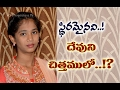 With Scriptures I Hope Nireekshana Tv